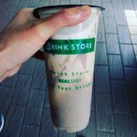 Custom Printed Boba Cup DrinkStore