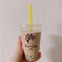 Pearl Lady Custom Printed Boba Cup