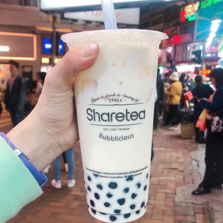 ShareTea Custom Cups Logo